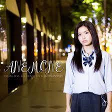 ANEMONE feat. 言xTHE ANSWER & EINSHTEIN